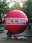 Аэростат сферический АГC-3,2