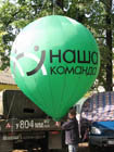 АКГ-2,5 зелёный